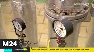 В Москве с 7 мая начнут отключать отопление - Москва 24