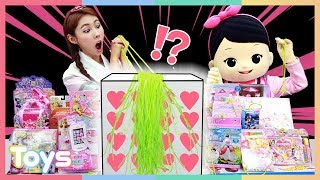 [추석특집] 캐리의 당겨서 뽑는 랜덤 장난감 선물 박스 뽑기 놀이ㅣ캐리와장난감친구들