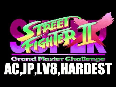 [2/4] スーパーストリートファイターII X(Arcade,JP,LV8,最難)