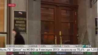 видео 10 руб министерство финансов