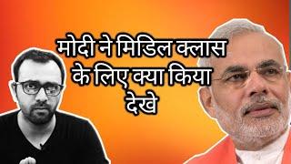 Modi's big work for Middle Class- But Media silent- Nobody knows| aaj ki taza khabar