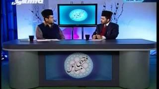 Fiqahi Masail #4 - Teachings of Islam Ahmadiyyat (Urdu)