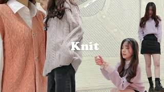 Knit Haul F/W 활용도 높은 색감 예쁜 니트 …