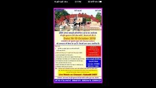 Shri Munni Kultaran Thirth Kabaddi Cup Live Now Kirmach KKR Kabaddi24x7