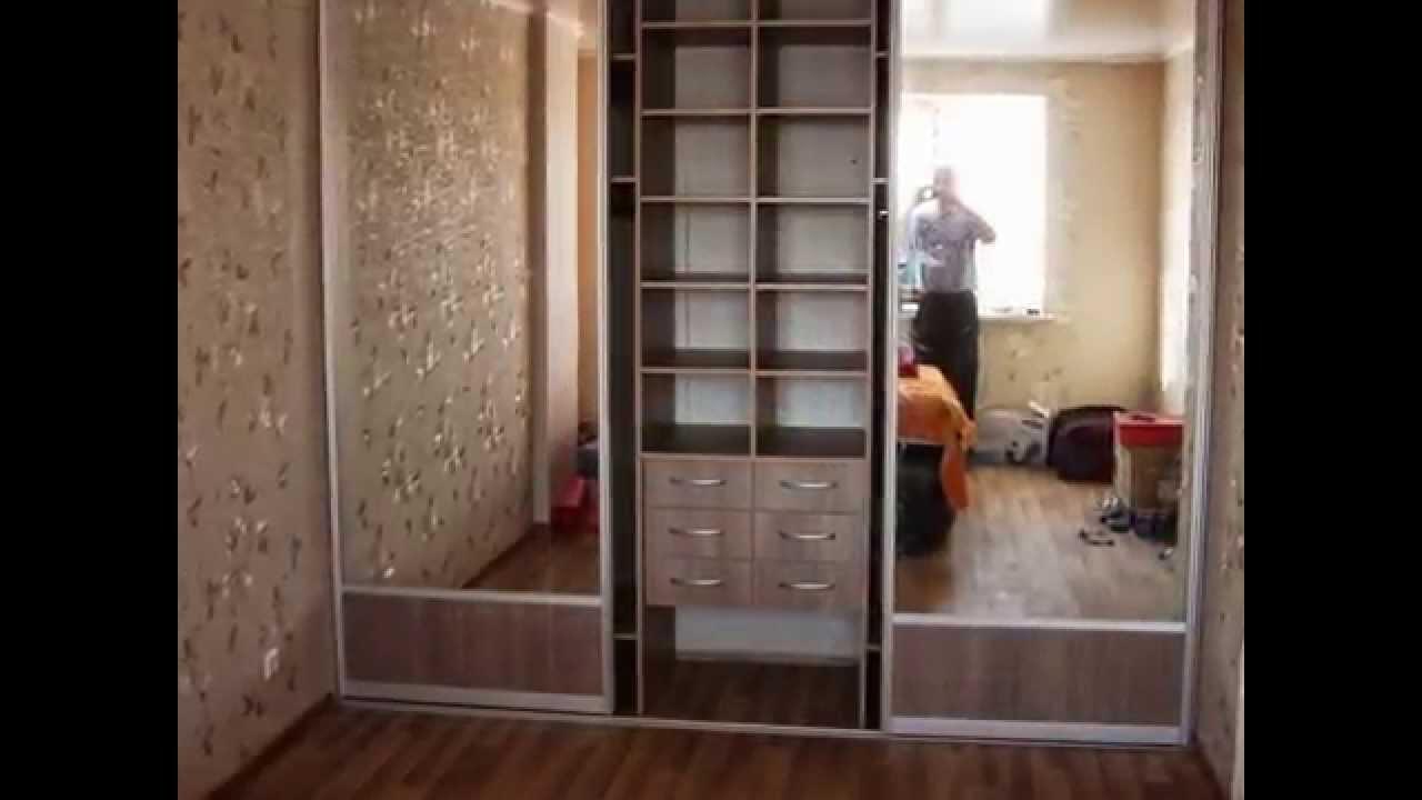 Установка межкомнатной двери в Воронеже - YouTube