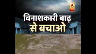 बाढ़ में डूबे यूपी-बिहार के पीड़ित | ABP News Hindi