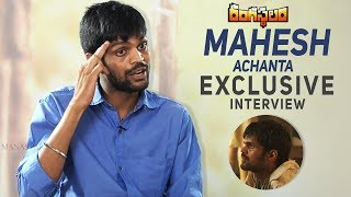 Rangasthalam Mahesh Achanta Exclusive Interview...