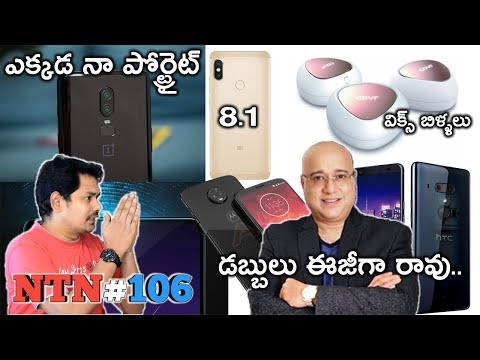 Nanis TechNews Episode 106: Moto Z3 Play With Moto Mods Support, in Telugu ~Tech-Logic