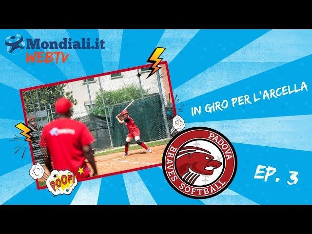 Due chiacchiere con la Padova Softball Braves
