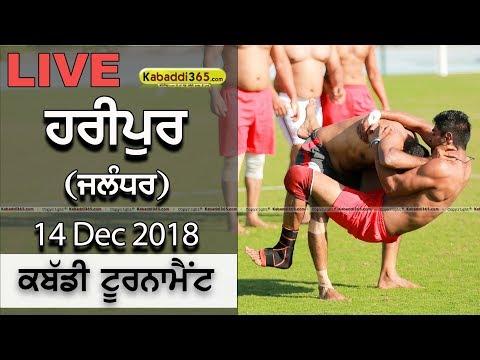 🔴 [Live] Haripur (Adampur) Jalandhar Kabaddi Tournament 14 Dec 2018