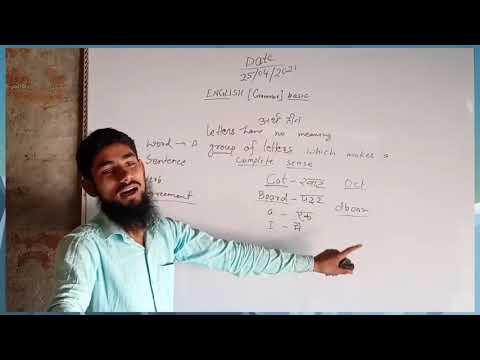 Basic english grammar part 1 by Haroon sir AL falah academy Raha