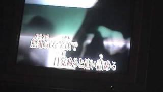 ラルク~EXISTENCE(カラオケ・take1).mpg