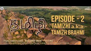 Hiphop Tamizha - #Tamizhi | Episode 2 | Tamizhi a.k.a. Tamizh Brahmi