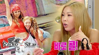 Download lagu Jessi sent a direct message to Lee Hyo Lee [Radio Star Ep 679]