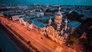 видео Город белых ночей