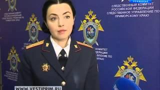 Правоохранительные органы заявили о раскрытии убийства 10-летней девочки из п. Кировский