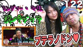 吉本ピン芸人 ランディー・ヲ様の【粋ペデイア】(14/11/2) お店探しも!!...