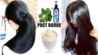 РОСТ ВОЛОС Что использовать когда выпадают волосы ТУРБО МАСКА ДЛЯ роста волос