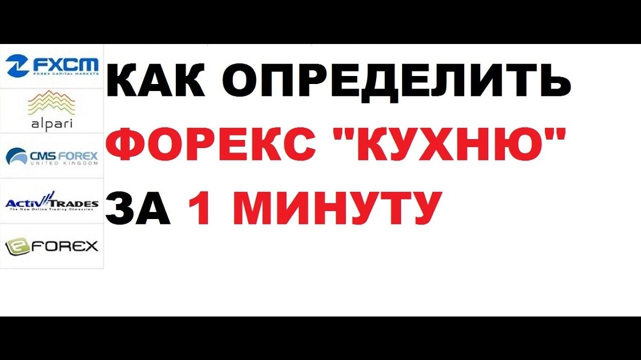 Рейтинг форекс компаний в россией онлайн газета работа для вас в саратове свежие вакансии