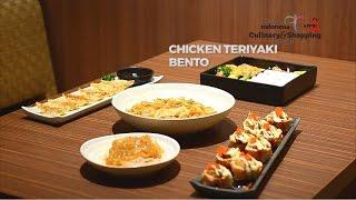 Wonderful Indonesia Culinary and Shopping festival  - SAJIAN KHAS JEPANG DI BENTOYA