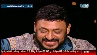 ليالى رمضان | النجم عصان إسماعيل يغنى إنقذنى أوام إنقذنى
