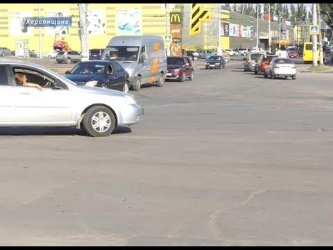 Херсон Плюс: На перехресті Бериславського шосе та вулиці Залаегерсег розпочнуться масштабні ремонтні роботи