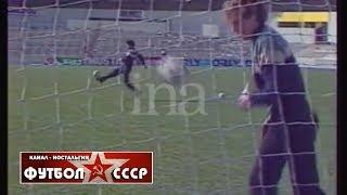 Смотреть видео 1987 Торпедо (Москва), тренировка перед матчем с Бордо онлайн