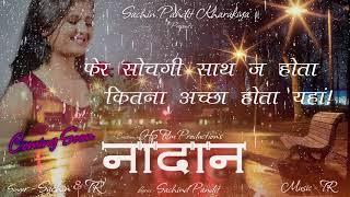 # नादान Nadaan new haryanvi song 2019# sachin kharakiya # Tr music, New song kharakiya