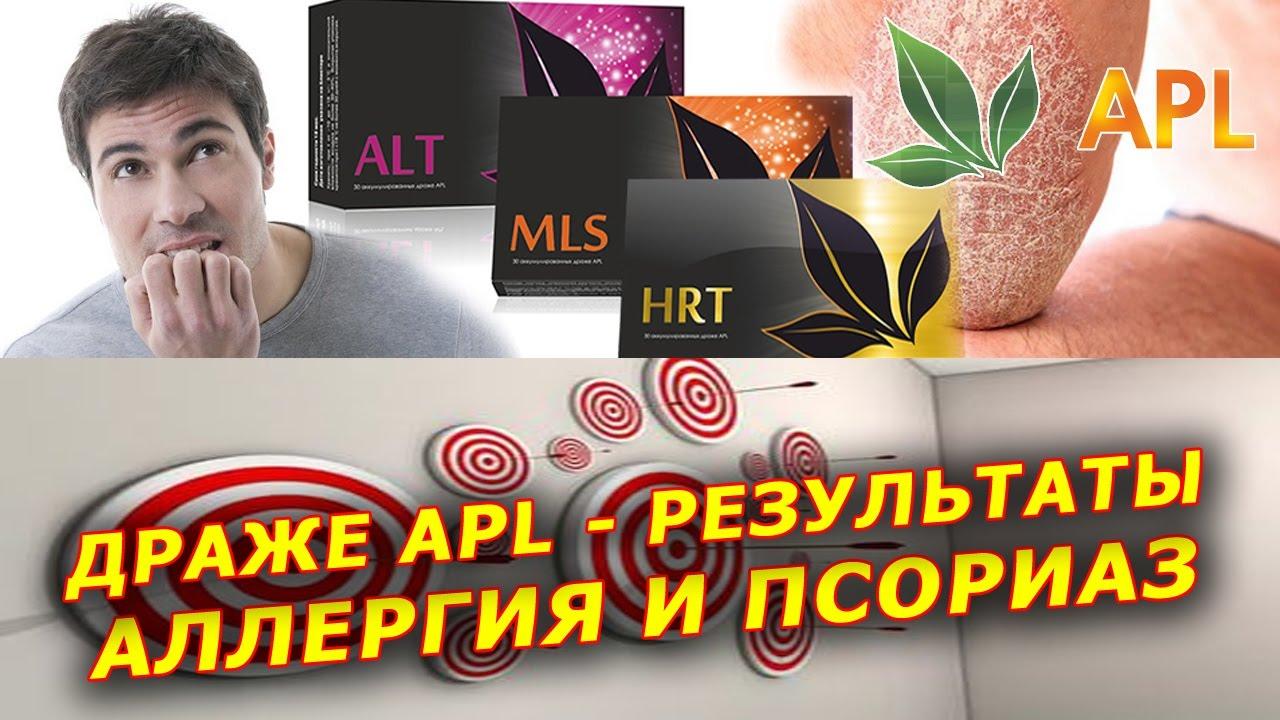 Диабетическая продукция диетическая продукция сахарозаменитель фит парад купить в новосибирске по самой выгодной цене. Доставка в любой.