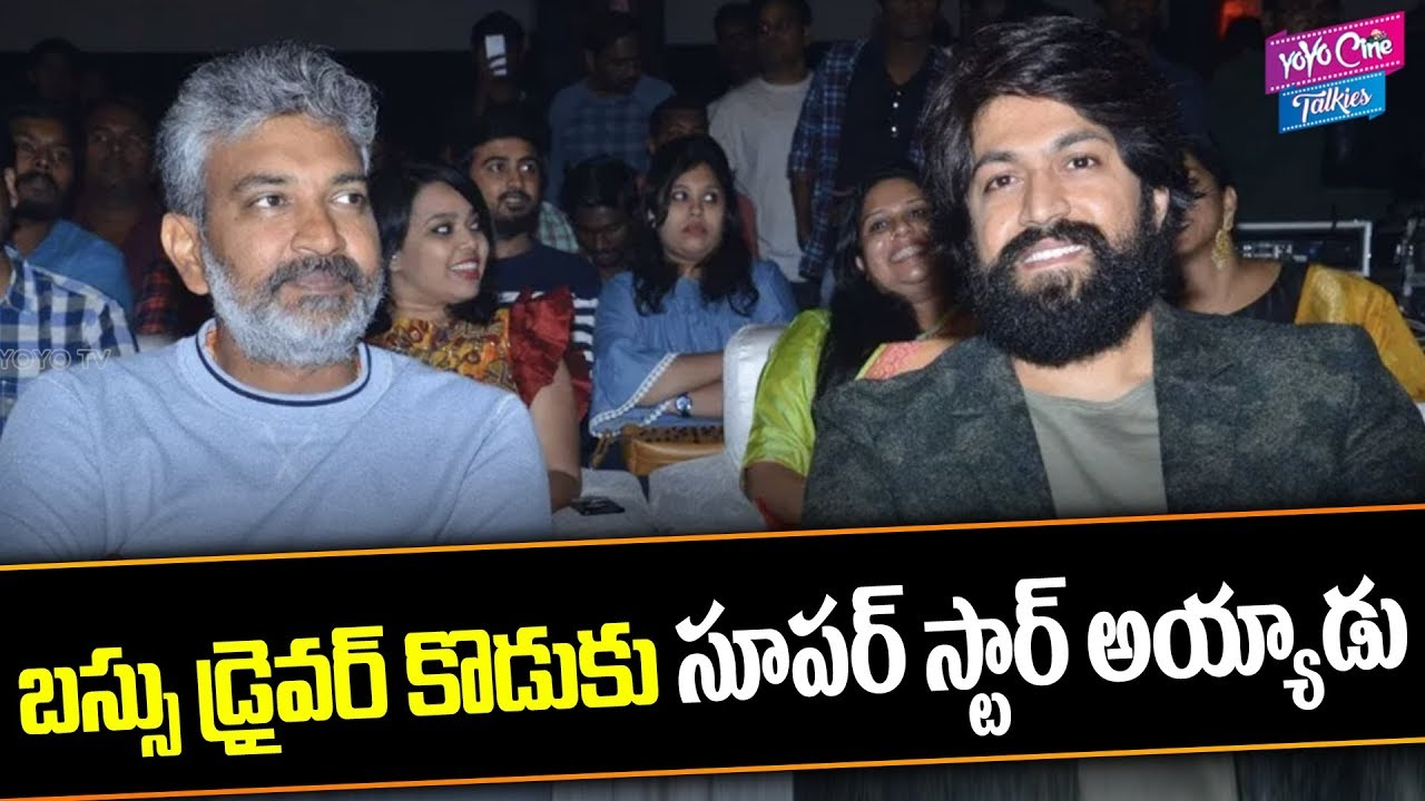 Ss Rajamouli About Yash Family Background Kgf Movie Pre Release