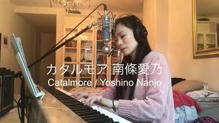 Catalmore / カタルモア