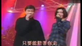 劉德華 關之琳 - 相約到永久 現場版 .avi