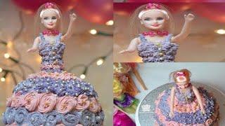 জন্মদিনের কেক ।। ডল/পুতুল কেক (চুলায় তৈরি) ।। প্রিন্সেস কেক ।। Doll Cake Recipe