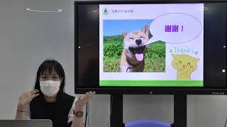 Publication Date: 2021-06-18 | Video Title: 佛教黃焯菴小學