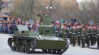 9 мая 2015. День победы в москве. Парад 2015. 70 лет победы. Проезд техники часть 5