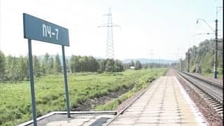 ЧП на железнодорожных путях