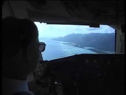 Boeing 767 Flightdeck view landing in Seychelles