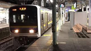 209系2100番台マリC604編成館山発車