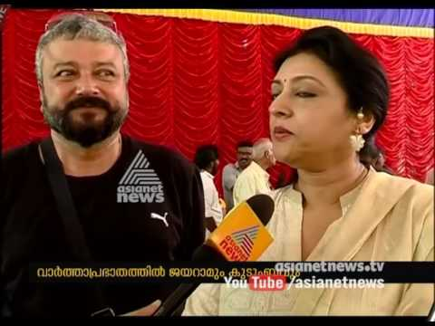 Jayaram and Family | interview with Jayaram and Family