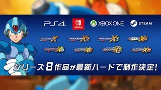 TWO Mega Man X Legacy Collections? MMLC 1 & 2 Switch a Single Release? & More! - Mega News Roundup