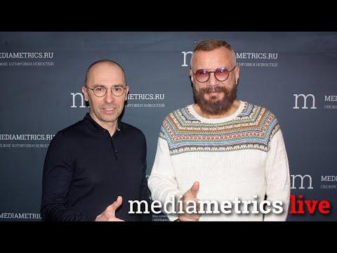 Инвестиционная кухня с Сергеем Орехановым