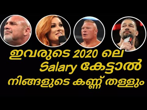 (2020).How Much Salary WWE Superstar's Getting Per Year??