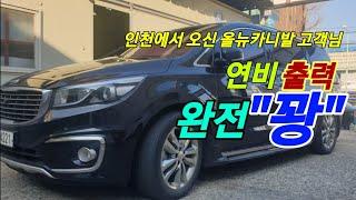 [부천지점] 인천 올뉴…
