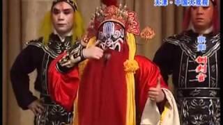 京劇 『鍘判官』 孟廣祿 等