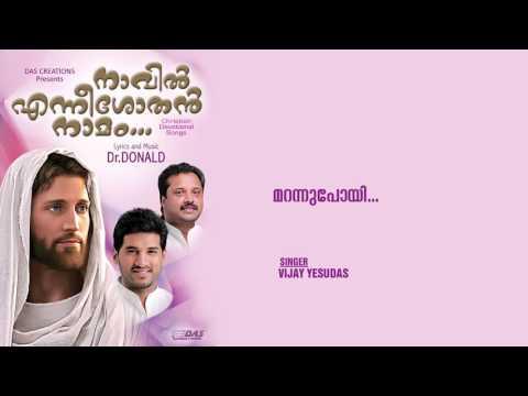 Marannupoyi | Sung by Vijay Yesudas |...