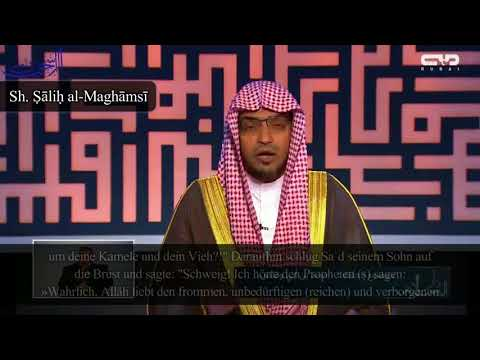 Sh Salih al Maghamsi  Sad b Abi Waqqas r & sein Fernhalten von der Fitna HD, 1280x720