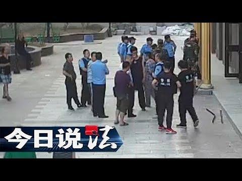 《今日说法》 20171101 插翅难逃 | CCTV