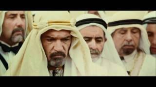 Oro Negro - Trailer Oficial en Español (HD)