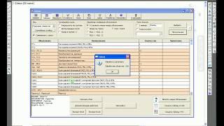 Видео обзор программы Схема