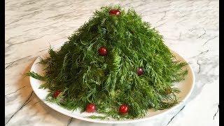 """Салат """"Новогодняя Елочка"""" / Новогодний Салат / New Year's Salad / Праздничный Салат"""